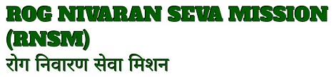 rog-niwarn-seva-mission